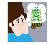 難防除雑草対策
